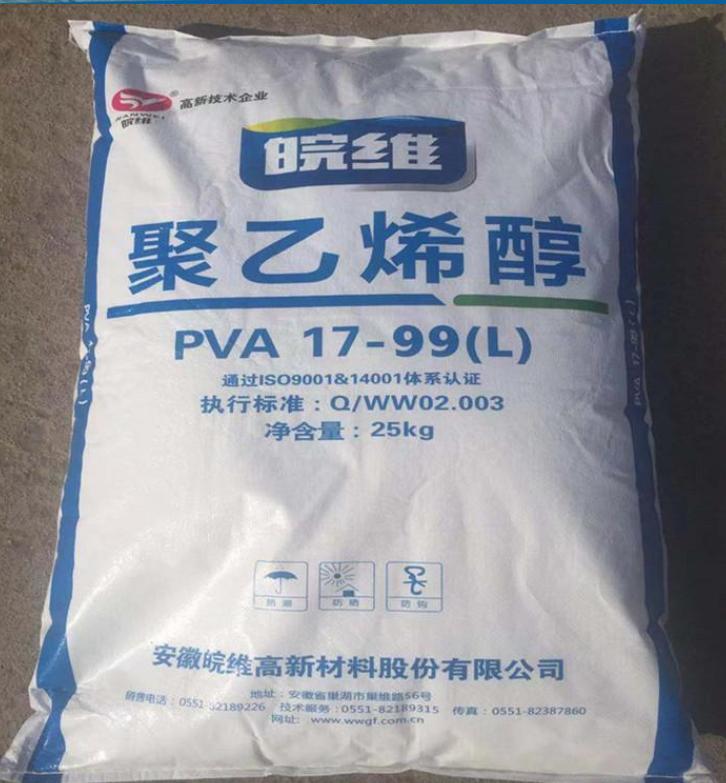 聚乙烯醇建筑用途_聚乙烯醇缩丁醛(PVB)的产品特性及应用_广材资讯_广材网